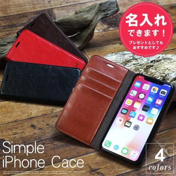 iPhone7 ケース 手帳型 本革 名入れ無料  iPhone8 XR X XS XSMax iPhone7 6s  SE 5s カバー おしゃれ 大人気 耐衝撃 アイホンケース  送料無料 72-i7|big-brave