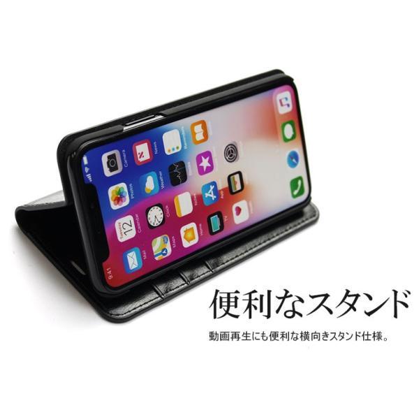 iPhone8 ケース 手帳型 本革 名入れ無料  iPhone8 XR X XS XSMax iPhone7 6s SE 5s カバー おしゃれ 大人気 耐衝撃 アイホンケース  送料無料 72-i8|big-brave|07
