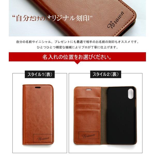 iPhone8 ケース 手帳型 本革 名入れ無料  iPhone8 XR X XS XSMax iPhone7 6s SE 5s カバー おしゃれ 大人気 耐衝撃 アイホンケース  送料無料 72-i8|big-brave|09