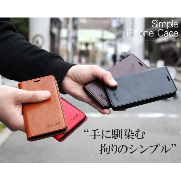iPhone7 ケース 手帳型 本革 名入れ無料  iPhone8 XR X XS XSMax iPhone7 6s  SE 5s カバー おしゃれ 大人気 耐衝撃 アイホンケース  送料無料 72-i7|big-brave|03