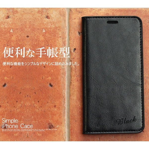 iPhone7 ケース 手帳型 本革 名入れ無料  iPhone8 XR X XS XSMax iPhone7 6s  SE 5s カバー おしゃれ 大人気 耐衝撃 アイホンケース  送料無料 72-i7|big-brave|06