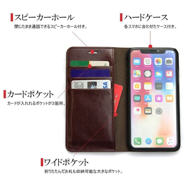 iPhone7 ケース 手帳型 本革 名入れ無料  iPhone8 XR X XS XSMax iPhone7 6s  SE 5s カバー おしゃれ 大人気 耐衝撃 アイホンケース  送料無料 72-i7|big-brave|07