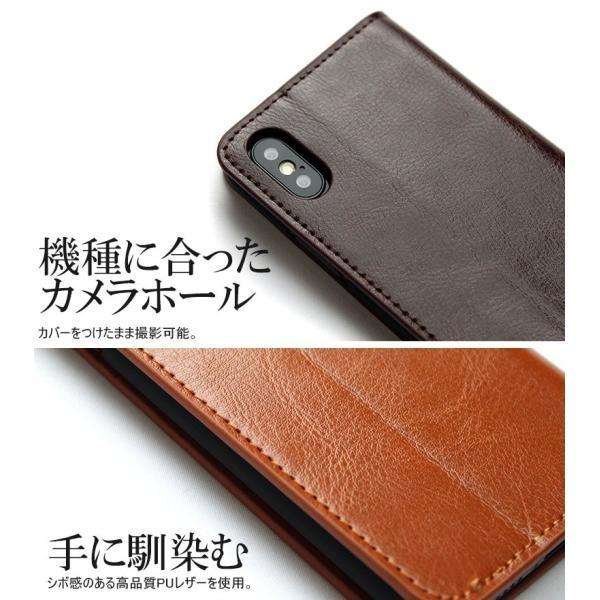 iPhone7 ケース 手帳型 本革 名入れ無料  iPhone8 XR X XS XSMax iPhone7 6s  SE 5s カバー おしゃれ 大人気 耐衝撃 アイホンケース  送料無料 72-i7|big-brave|09