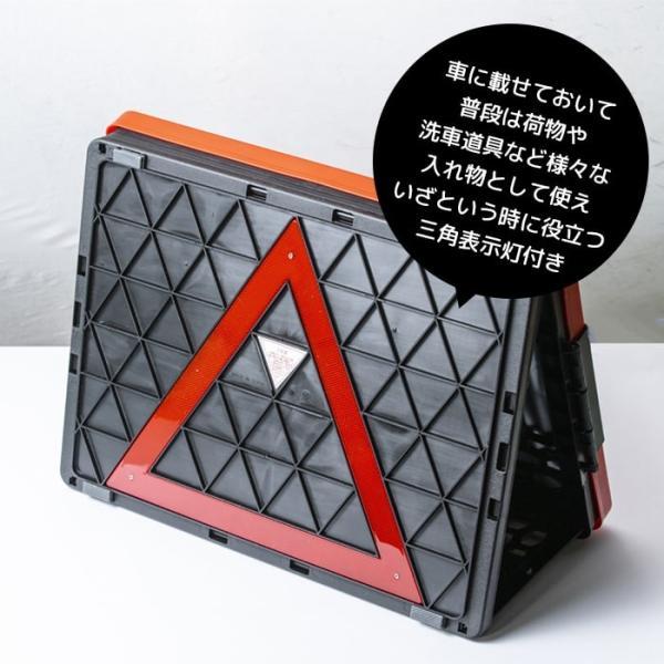 折りたたみ三角表示灯付きストレージボックス 折りたたみコンテナ 三角表示灯 三角表示板 収納用品 かっこいい 便利 フタ付き big-dipper7 05