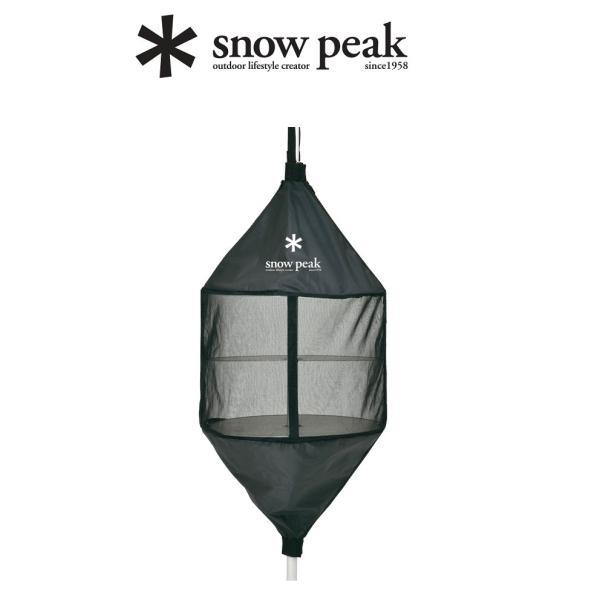 snow peak(スノーピーク)『ラップラック(CK-040)』