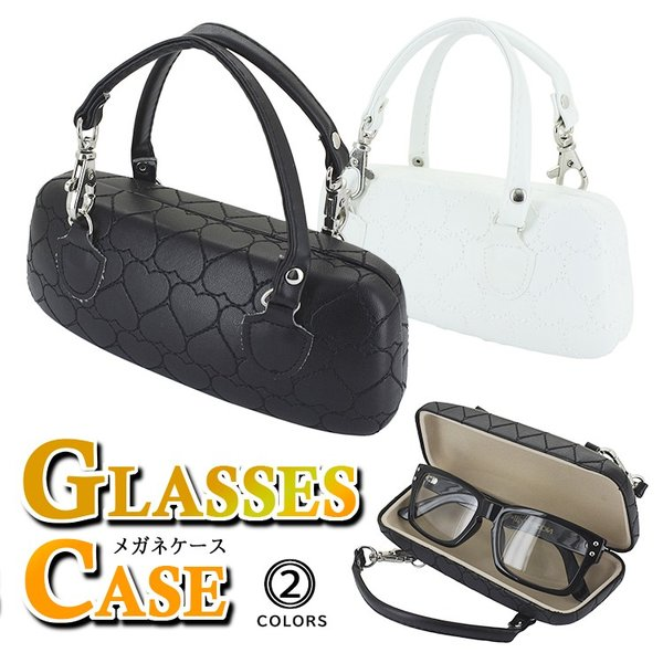 メガネケース おしゃれ セミハード サングラスケース めがねケース 眼鏡ケース 老眼鏡ケース ハードタイプ キルティング 持ち手つき 70C047 プレゼント ギフト