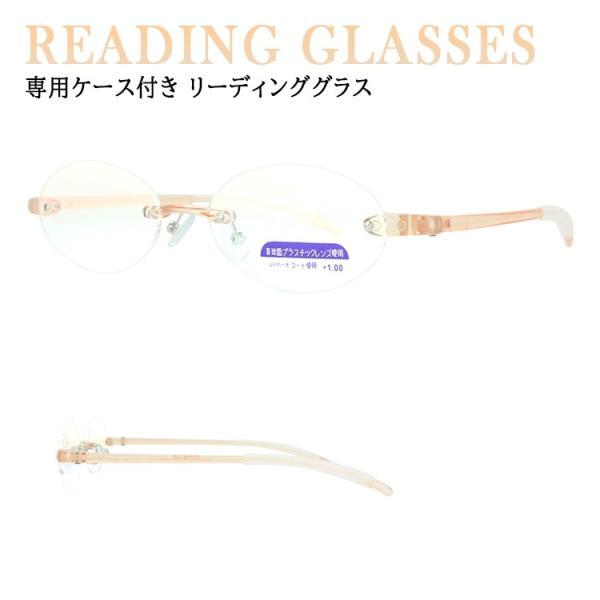 老眼鏡 レディース おしゃれ リーディンググラス ツーポイント 縁なし リムレス CP-7033  マルチコード UVハードコート 非球面レンズ 超軽量 6度数 シニアグラス