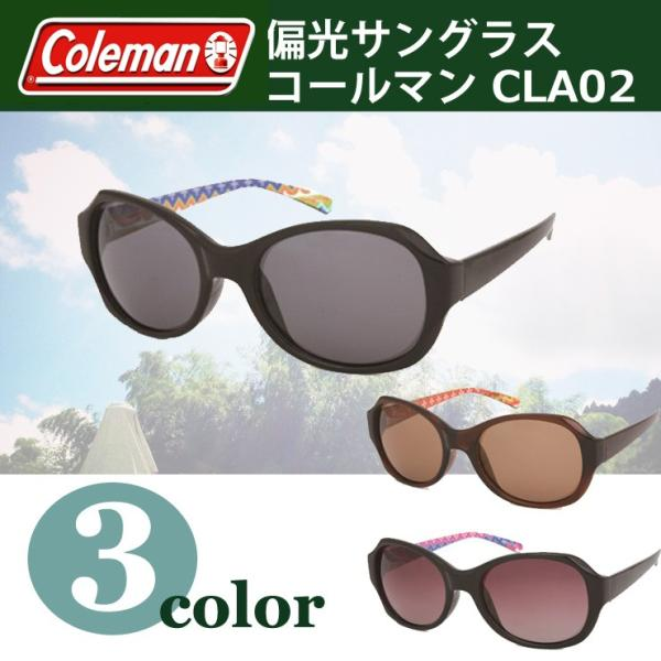 Uv coleman cla02 for Coleman s fish market