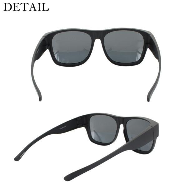 偏光サングラス オーバーグラス スマートタイプ メンズ レディース コールマン COLEMAN COV02 UVカット ドライブ 釣り 紫外線対策 眼鏡使用可|big-market|05