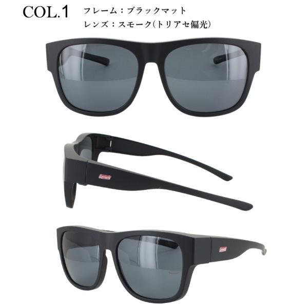 偏光サングラス オーバーグラス スマートタイプ メンズ レディース コールマン COLEMAN COV02 UVカット ドライブ 釣り 紫外線対策 眼鏡使用可|big-market|07
