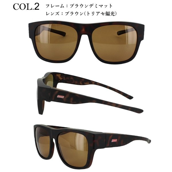 偏光サングラス オーバーグラス スマートタイプ メンズ レディース コールマン COLEMAN COV02 UVカット ドライブ 釣り 紫外線対策 眼鏡使用可|big-market|08