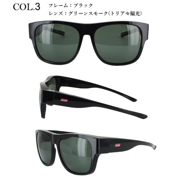 偏光サングラス オーバーグラス スマートタイプ メンズ レディース コールマン COLEMAN COV02 UVカット ドライブ 釣り 紫外線対策 眼鏡使用可|big-market|09
