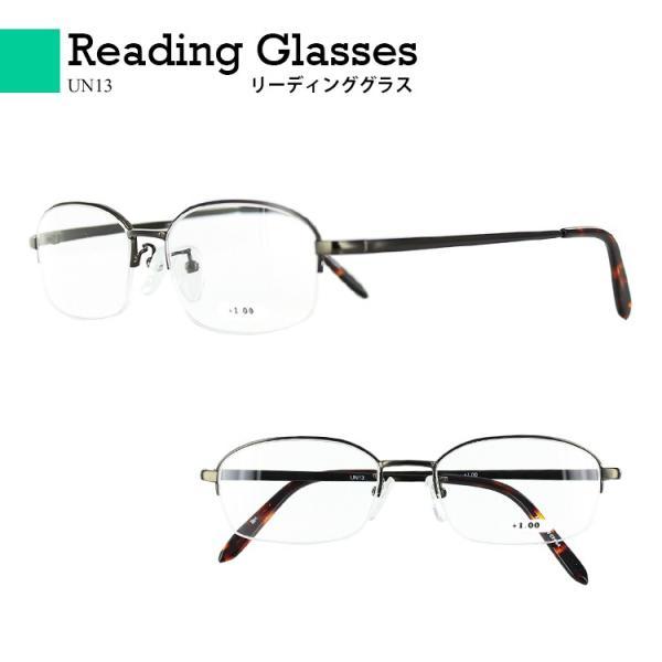 老眼鏡 おしゃれ リーディンググラス シニアグラス 見えるんデス UN13 ハーフリム メタルフレーム 男性 女性 メンズ レディース 6度数展開