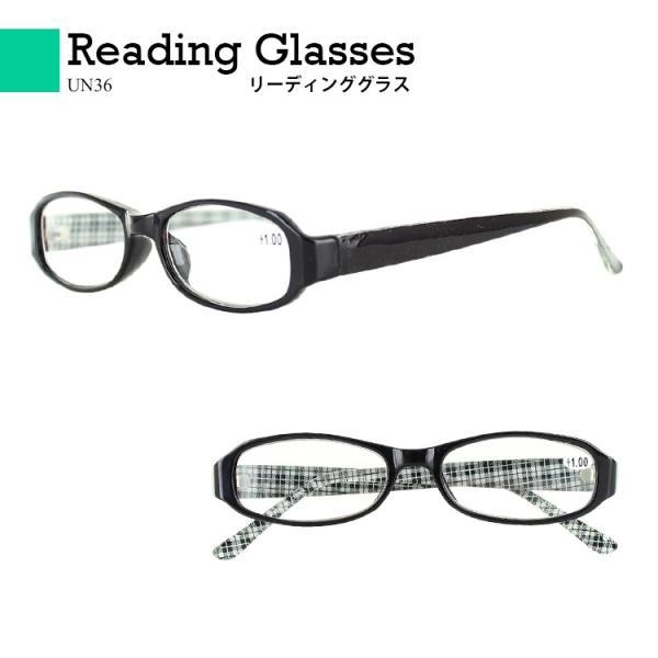 老眼鏡 おしゃれ リーディンググラス シニアグラス 見えるんデス UN36 オーバル セルフレーム 男性 女性 メンズ レディース チェックプリント 6度数展開