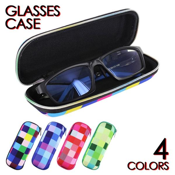 サングラスケース メガネケース めがねケース 老眼鏡ケース おしゃれ 2091 ウレタンセミハード ファスナー式 市松模様 カラフル 軽量 定形外郵便送料無料