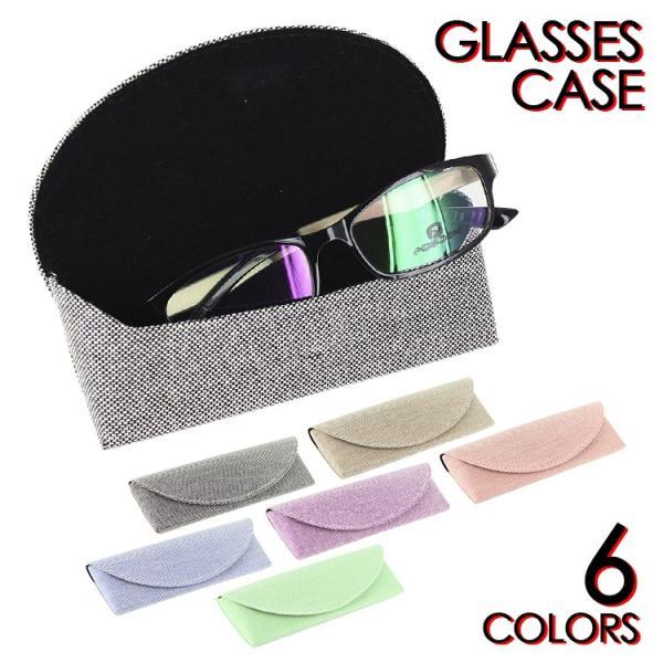サングラスケース メガネケース 小さめ めがねケース 眼鏡ケース 老眼鏡ケース おしゃれ 2229 セミハード マグネット式 シンプル 定形外選択で送料無料