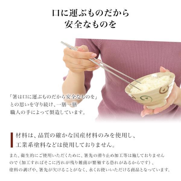 受注生産品 国産 和風彫り模様入りレーザー彫り 純チタン製 かつき箸 全3種 チタン箸|big-market|05