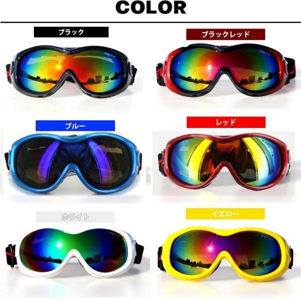 キッズ ゴーグル ジュニア ゴーグル スノーゴーグル スノーボード スキー UVカット ミラー GGLE-K0002 メガネ|big-market|02