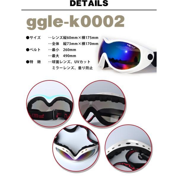 キッズ ゴーグル ジュニア ゴーグル スノーゴーグル スノーボード スキー UVカット ミラー GGLE-K0002 メガネ|big-market|03