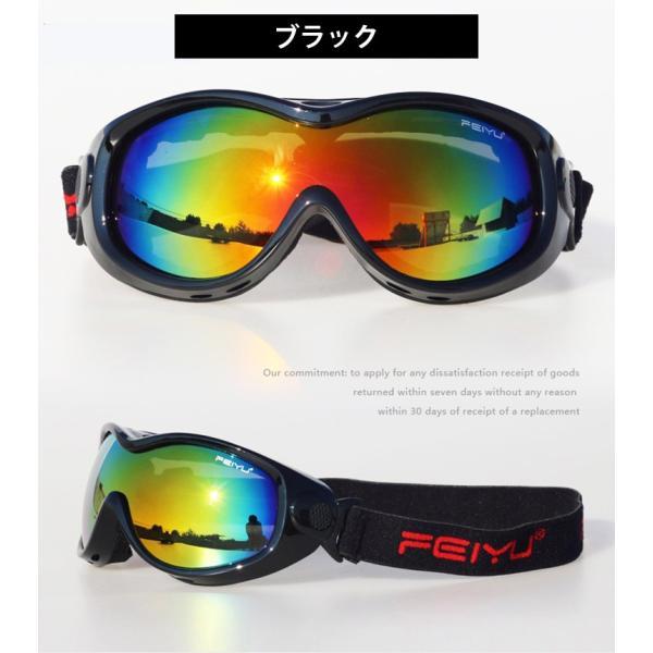 キッズ ゴーグル ジュニア ゴーグル スノーゴーグル スノーボード スキー UVカット ミラー GGLE-K0002 メガネ|big-market|04