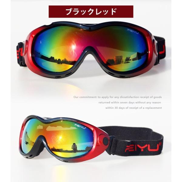 キッズ ゴーグル ジュニア ゴーグル スノーゴーグル スノーボード スキー UVカット ミラー GGLE-K0002 メガネ|big-market|05