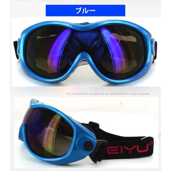 キッズ ゴーグル ジュニア ゴーグル スノーゴーグル スノーボード スキー UVカット ミラー GGLE-K0002 メガネ|big-market|06