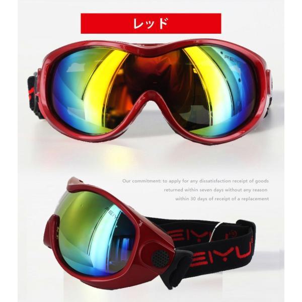 キッズ ゴーグル ジュニア ゴーグル スノーゴーグル スノーボード スキー UVカット ミラー GGLE-K0002 メガネ|big-market|07