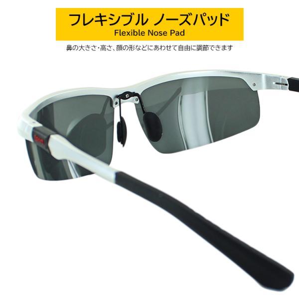 スポーツサングラス 偏光 サングラス ドライブ 釣り ao026 ハーフリムタイプ|big-market|03