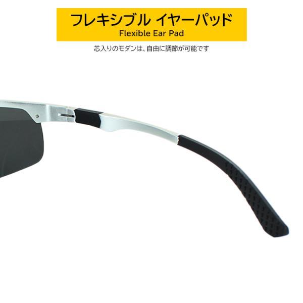 スポーツサングラス 偏光 サングラス ドライブ 釣り ao026 ハーフリムタイプ|big-market|04