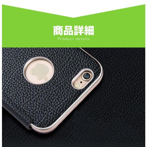 【定形外選択で送料無料※代引は送料有料返品不可】iphone6S iphone6 手帳型 iphone6 2WAY 革 アルミバンパー 2WAY SPC-L007|big-market|02