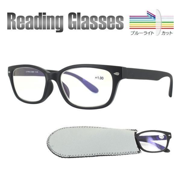 老眼鏡 メンズ レディース おしゃれ リーディンググラス ブルーライトカット LT-P012 6度数 ウェリントン シニアグラス マット ブラック セルフレーム ケース付