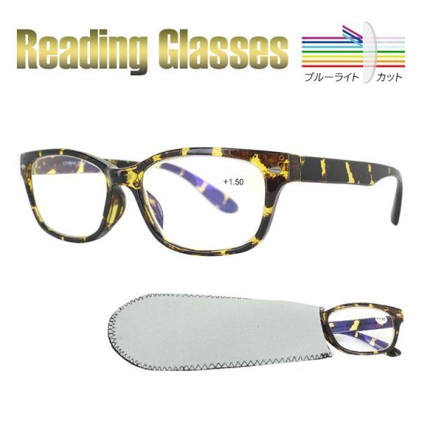 老眼鏡 メンズ レディース おしゃれ リーディンググラス ブルーライトカット LT-P013 6度数 ウェリントン シニアグラス ブラウン デミ セルフレーム ケース付き