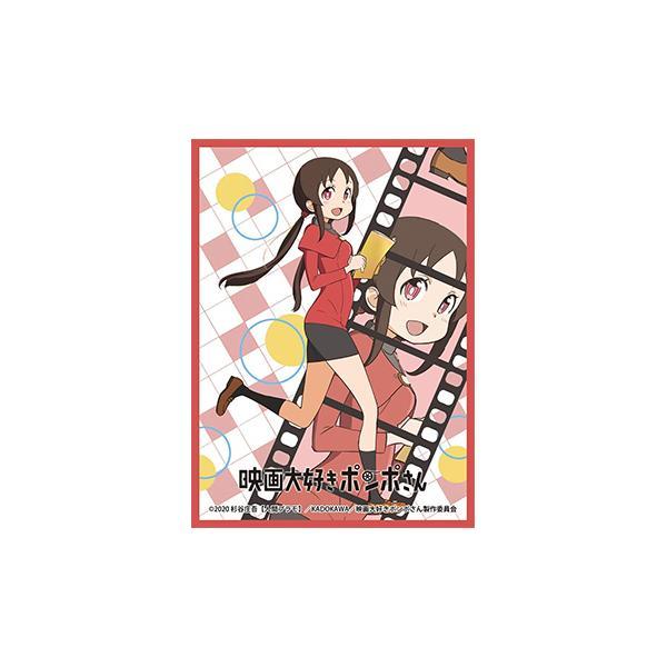 【予約】きゃらスリーブコレクション マットシリーズ No.MT1122 映画大好きポンポさん ナタリー(65枚入)【9月24日発売】