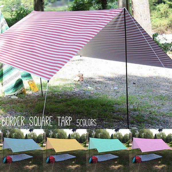 タープ テント タープテント スクエアタープ ボーダー ストライプ レクタタープ 300x300cm 3m 日よけ UVカット 耐水加工 簡易テント|bigbangfellas