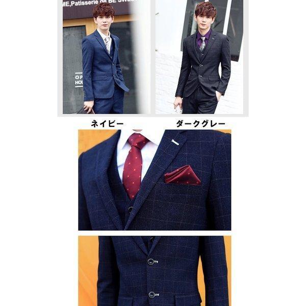 スーツ メンズ チェック ピーススーツ スタイリッシュスーツ 3点セット メンズスーツ スリム セットアップ 上下 ビジネススーツ ベスト パンツ|bigbangfellas|02