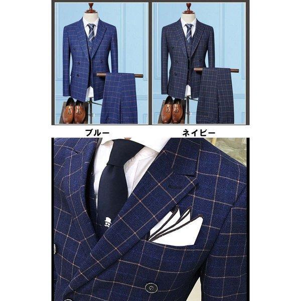スーツ メンズ スリーピーススーツ スタイリッシュスーツ ダブル メンズスーツ 3点セット 1つボタン メンズスーツ スリム セットアップ 上下 ビ|bigbangfellas|02