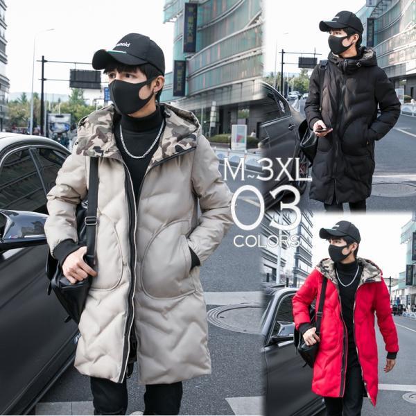 中綿コート裏側がカモ柄 迷彩 ジップアップ フード付き コート メンズ メンズファッション ストリート 韓流 韓国ファッション カジュアル 冬 秋 ジャケッ|bigbangfellas