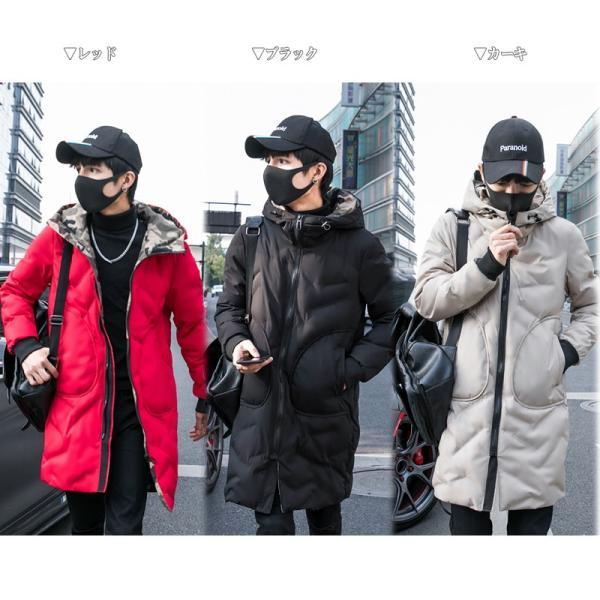 中綿コート裏側がカモ柄 迷彩 ジップアップ フード付き コート メンズ メンズファッション ストリート 韓流 韓国ファッション カジュアル 冬 秋 ジャケッ|bigbangfellas|02