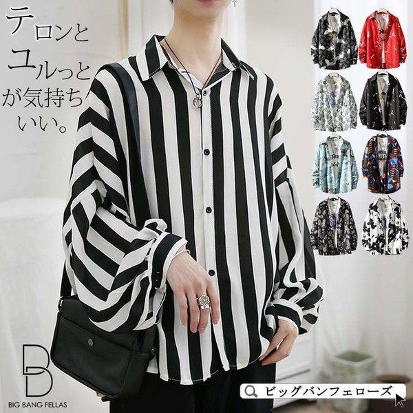 シャツ メンズ 長袖 ストライプ 柄 和柄 鶴 ボタニカル 和風 アフリカン 民族 カジュアルシャツ 韓国 ファッション 韓流 K-POP ビッグシル|bigbangfellas