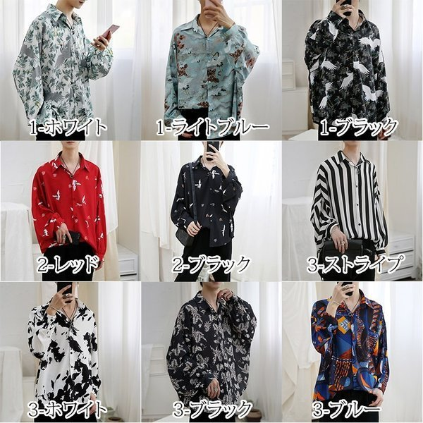 シャツ メンズ 長袖 ストライプ 柄 和柄 鶴 ボタニカル 和風 アフリカン 民族 カジュアルシャツ 韓国 ファッション 韓流 K-POP ビッグシル|bigbangfellas|02