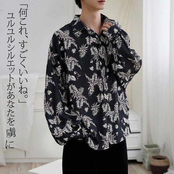 シャツ メンズ 長袖 ストライプ 柄 和柄 鶴 ボタニカル 和風 アフリカン 民族 カジュアルシャツ 韓国 ファッション 韓流 K-POP ビッグシル|bigbangfellas|06
