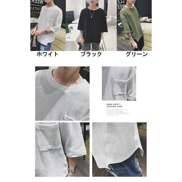 メンズ ビッグTシャツ ゆったり ポケット BIG TEE メンズファッション モード ストリート系 カジュアル サロン 春 夏 個性 無地 変わった|bigbangfellas|02