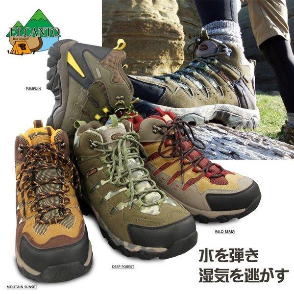 送料無料 トレッキングシューズ メンズ レディース 登山靴 ELCANTO エルカント 高機能 カジュアルトレッキングシューズ トレッキング シュー|bigbangfellas