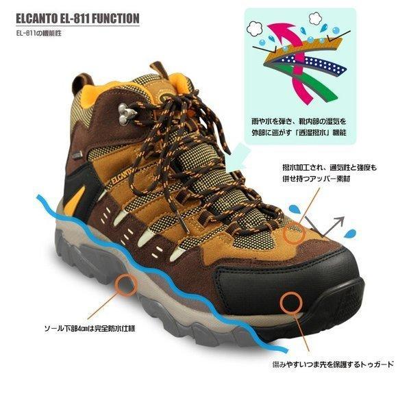 送料無料 トレッキングシューズ メンズ レディース 登山靴 ELCANTO エルカント 高機能 カジュアルトレッキングシューズ トレッキング シュー|bigbangfellas|02