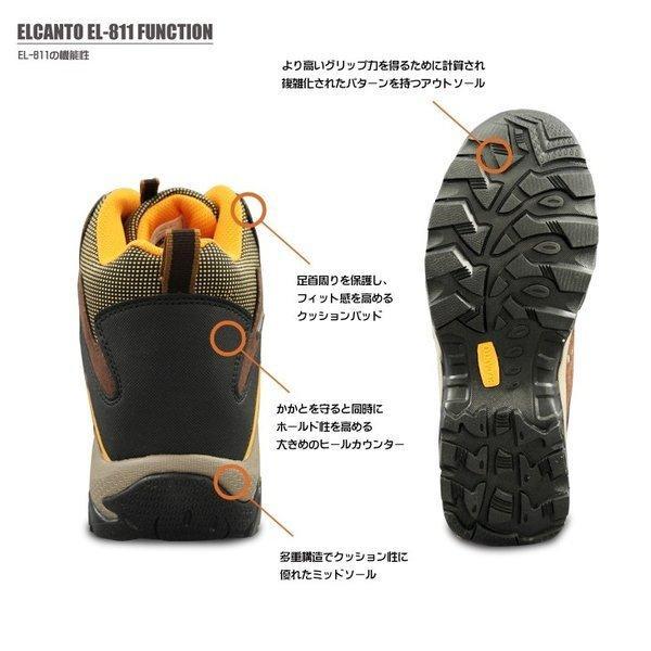 送料無料 トレッキングシューズ メンズ レディース 登山靴 ELCANTO エルカント 高機能 カジュアルトレッキングシューズ トレッキング シュー|bigbangfellas|03