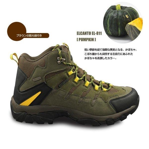 送料無料 トレッキングシューズ メンズ レディース 登山靴 ELCANTO エルカント 高機能 カジュアルトレッキングシューズ トレッキング シュー|bigbangfellas|04