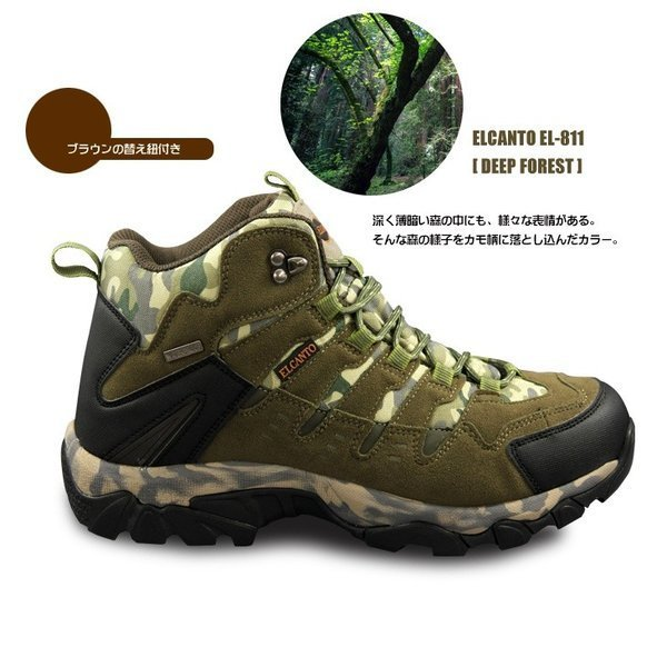 送料無料 トレッキングシューズ メンズ レディース 登山靴 ELCANTO エルカント 高機能 カジュアルトレッキングシューズ トレッキング シュー|bigbangfellas|06