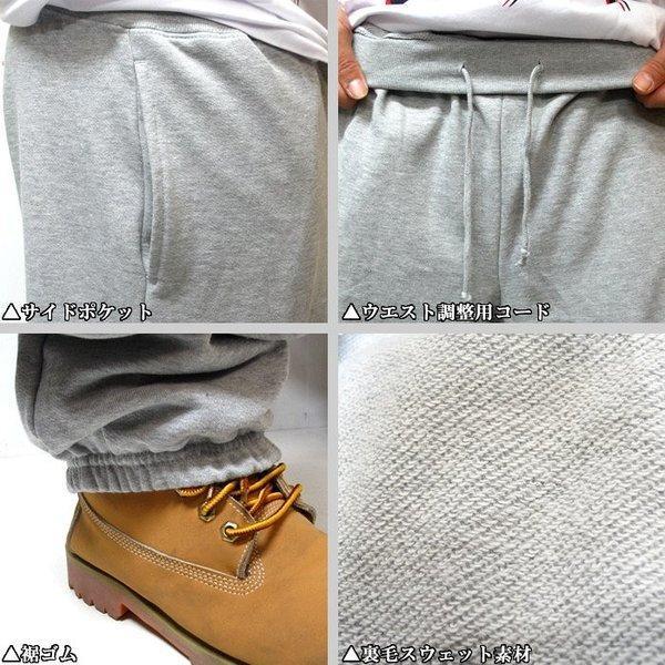 マリアハンド  b系ファッション メンズ スウェットパンツ スエット ダンス 衣装 LOCOANGELES|bigbangfellas|05
