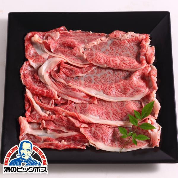 お中元 御中元 ギフト 産地直送 KMJ 国産 牛肉 肩ロース 送料無料 黒毛和牛 すきやき肉 JB91202