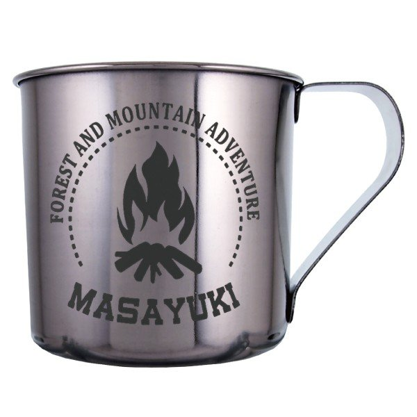 名入れ彫刻 デザインが選べるステンレスマグカップ 約250ml キャンプ グランピング 登山 山ガール アウトドア|bigbossshibazaki|03